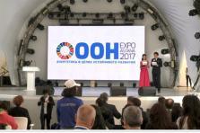 Национальный день ООН (UN Day) в рамках Экспо 2017