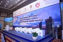 III Национальный конгресс кардиохирургов Казахстана