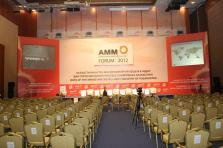 "International Mining and Metallurgy Congress ""Astana Mining & Metallurgy"""