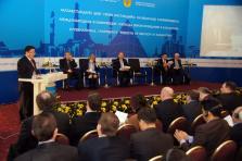 Международная конференция «Свобода вероисповедания в Казахстане»