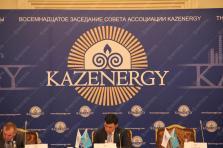 XVIII-е заседание Совета Ассоциации KazEnergy