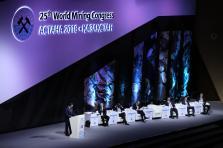 XXV -й Всемирный Горный Конгресс