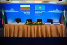 Казахстанско-Болгарский бизнес-форум