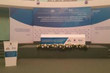 """Международная конференция """" Современная антикоррупционная политика Опыт и достижения"""""""