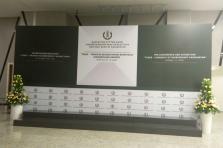 """Конференция выставка """"Тенге-валюта независимого Казахстана""""."""