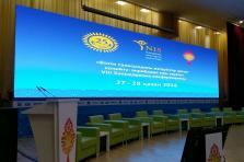 """VIII Международная научно-практическую конференция """"Расширяя границы измерений в образовании: апробация и трансляция"""