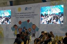 "International Conference ""Child friendly Kazakhstan"""