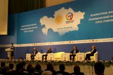 VII Civil Forum of Kazakhstan