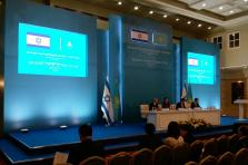 Kazakhstan- Israel business forum