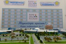 The Head of the State N. Nazarbayev visited EXPO-2017 international pavilion
