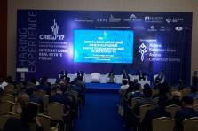 CRE WEEK Central  Asia 2017 – Международный форум коммерческой недвижимости