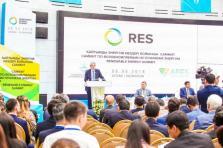 II-ой Саммит по возобновляемым источникам энергии